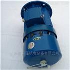 BMA90L4/1.5KWBMA紫光刹车电机