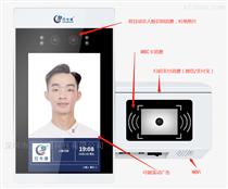 双目人脸消费系统多少钱一套