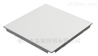 MCJ天逸欧普照明300*300铝扣式LED金属天花面板