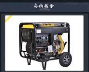190A柴油發電電焊機YT6800EW