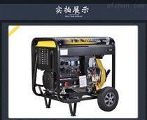 190A柴油发电电焊机YT6800EW