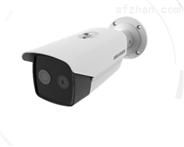 海康威視6mm熱成像筒型網絡攝像機