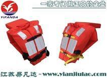 海事船檢新標準船用救生衣150N大浮力救援衣
