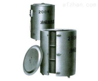 标准油桶加热器