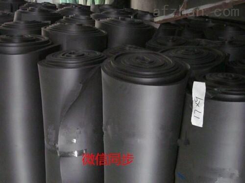 华章B1级橡塑板,复合神州橡塑保温材料指标