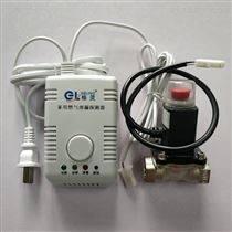 新款氣代煤燃氣報警器聯動切斷閥