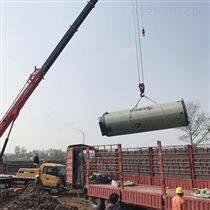 新疆一體化預制泵站玻璃鋼污水提升泵站廠家