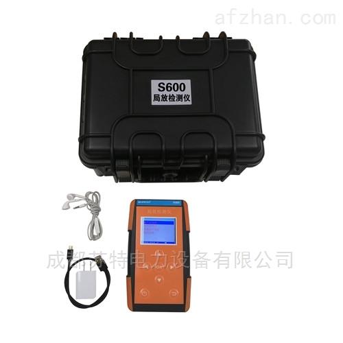 低价销售便携式局部放电检测仪