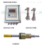 污水站专用流量监测计,超声波插入式流量计