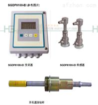 在线超声波流量計生活污水用(SGDF6100-EI)
