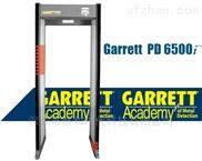 美国GARRETT盖瑞特原装进口安检门