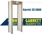 美国盖瑞特原装进口安检门