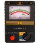 BC2550指针绝缘电阻测试仪|电力承试设备