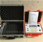 日本共立KEW3125A绝缘电阻测试仪