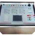 高压输电线路工频参数测试仪