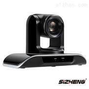 VC-HD330F20高清彩色视频摄像机