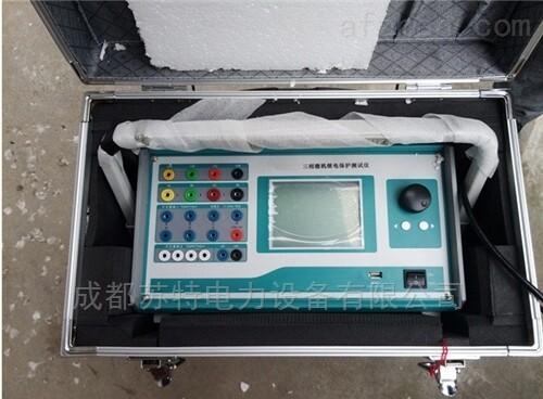 全自动继电保护测试仪/电力承试五级资质