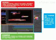 新維訊攝像設備XUCG高清/4K字幕機