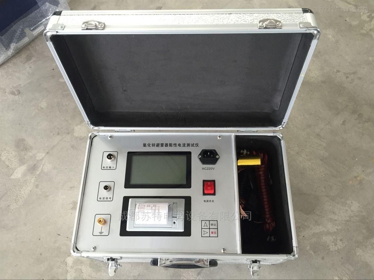 YBL-III-氧化锌避雷器带电测试仪