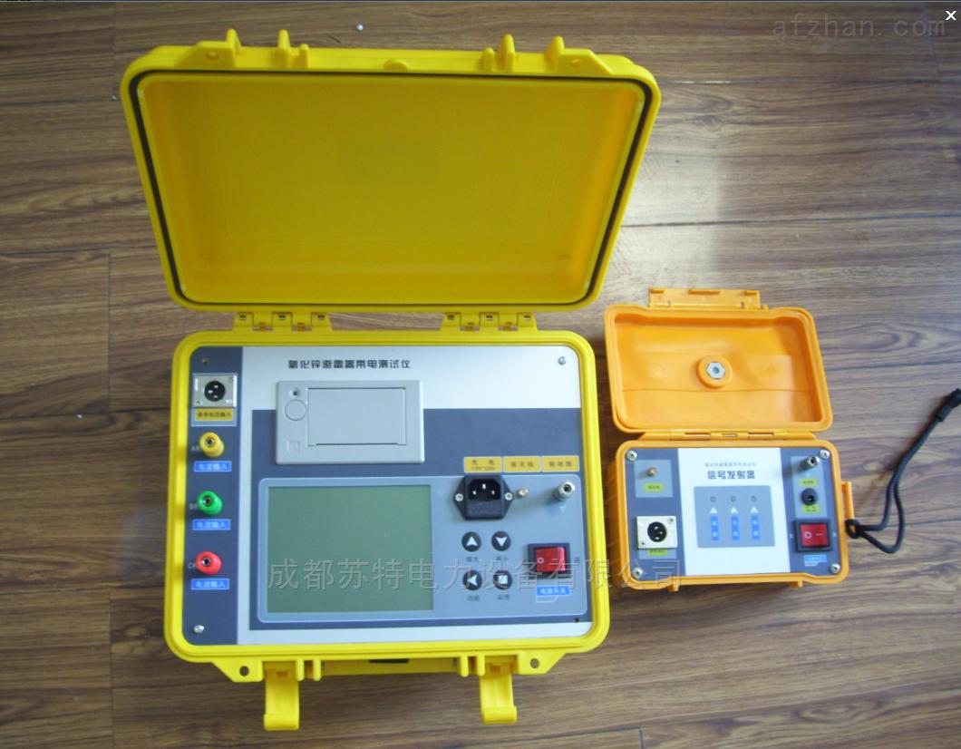 成都/氧化锌避雷器带电测试仪