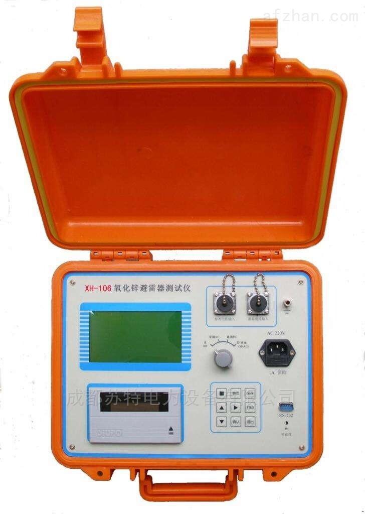 氧化锌避雷器测试仪厂家 电力三级承试设备