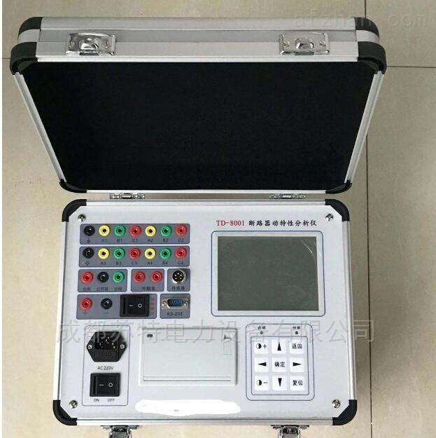 断路器特性测试仪|承试三级资质设备