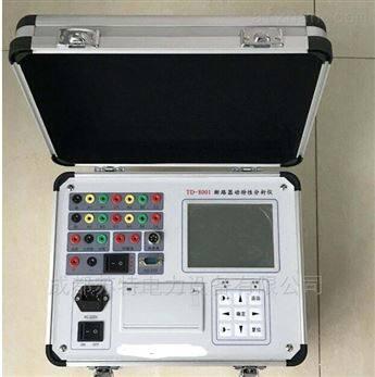 成都便攜式斷路器動作特性測試儀