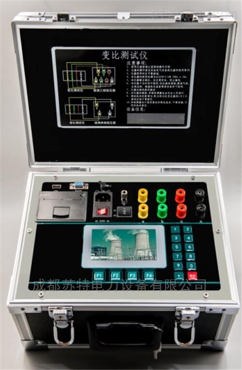 供应变压器变比测试仪厂商
