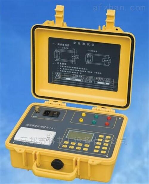苏特生产变压器变比测试仪厂家