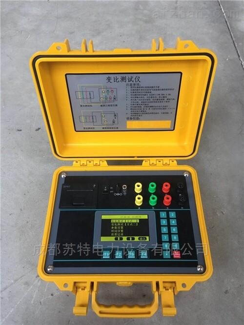 ST3000型变压器变比组别测试仪