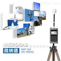 优质全频段宽频综合场强仪套装