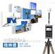 PRO 3-優質全頻段寬頻綜合場強儀套裝