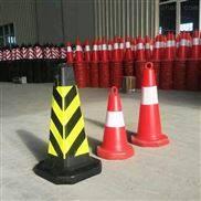 道路優質橡膠防撞反光路錐