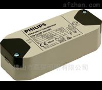 ET-E/ET-S飞利浦12V 30W60W105W LED灯杯变压器驱动