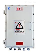 BXMD天津变压器隔离防爆配电箱防爆照明箱