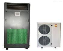 杭州恒温恒湿机房空调系统除湿机