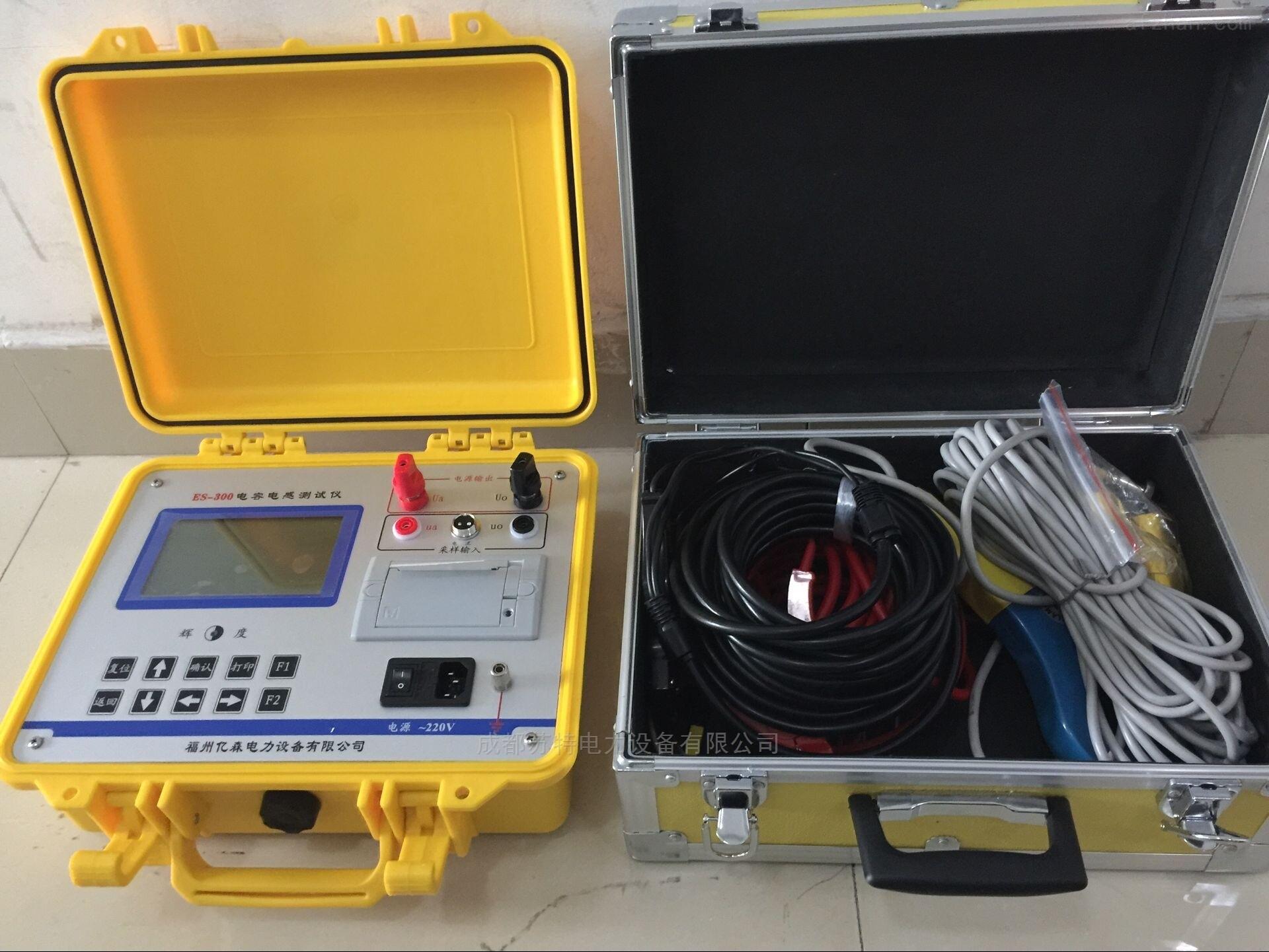 成都三相电容电感测试仪直销|三级电力承修