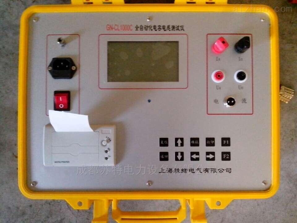 厂家供应数字电桥电容电感电阻测量仪
