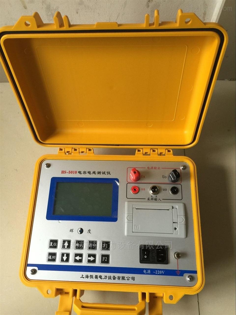 三相电容电感测试仪生产厂家|价格