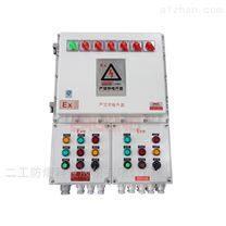 壳体采用多重密封防护防爆配电控制箱