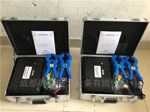 数字式双钳接地电阻测试仪生产厂家