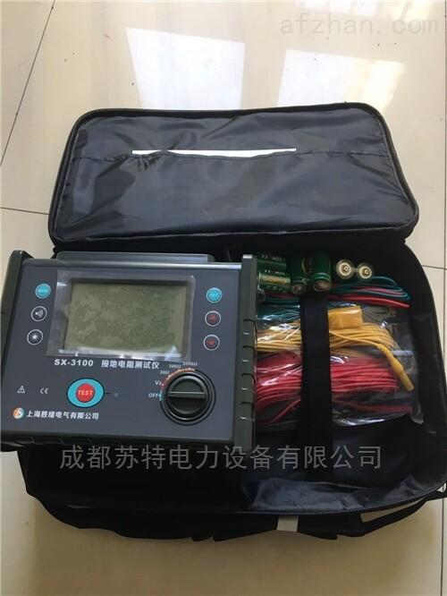 钳形接地电阻测试仪/电力设备