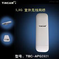 5.8G 300M 3KM 双供电 室外无线网桥