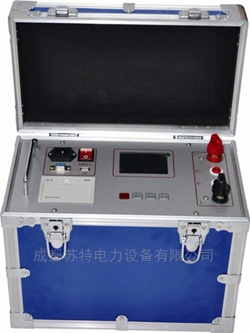 600A回路电阻测试仪价格/承试五级资质设备