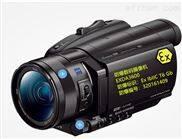 捷德电子安监装备防爆数码摄像机