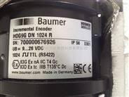德國BAUMER VLG-22M.I