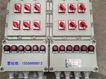 木材加工厂电控箱防爆更换