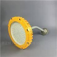 LED80w防爆燈 AC220V倉庫防爆節能改造
