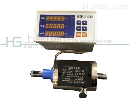 扭力超过50N.m的发动机扭矩功率测量仪器
