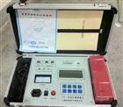 VT700 动平衡测试仪厂家